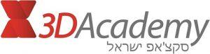 לוגו 3DACADEMY