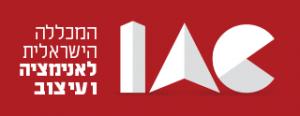 לוגו המכללה הישראלית לאנימציה IAC
