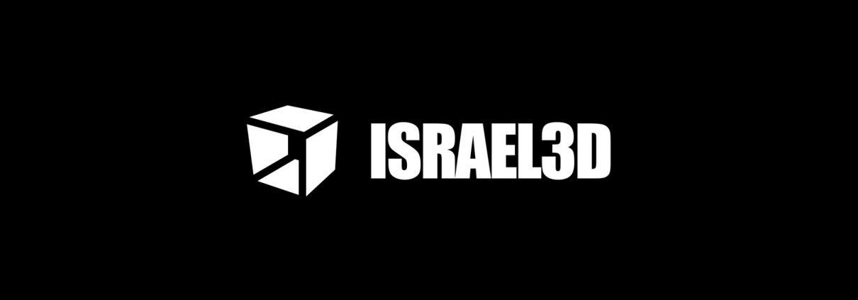 לוגו ISRAEL3D