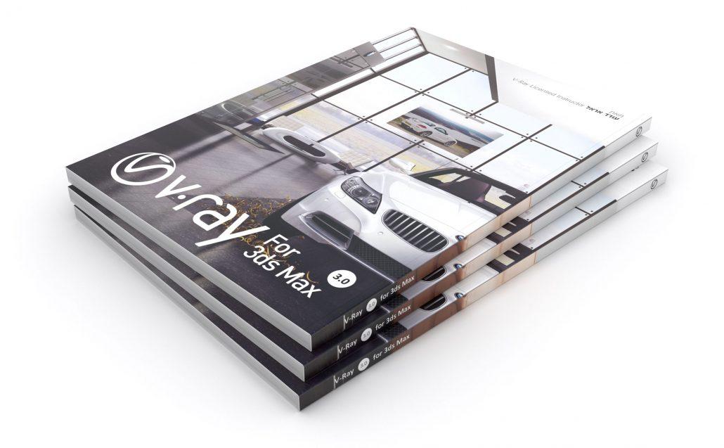 ספר V-Ray for 3ds Max