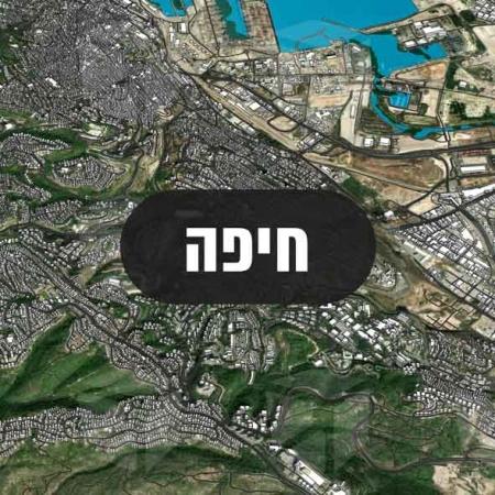 מודל תלת ממדי עירוני של העיר חיפה