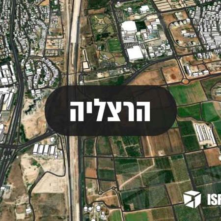 מודל תלת ממדי עירוני של היישוב הרצליה