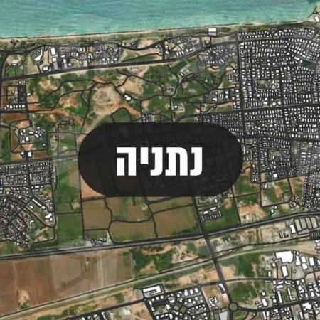 מודל תלת ממדי עירוני של העיר נתניה