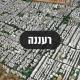 מודל תלת ממדי עירוני של העיר רעננה