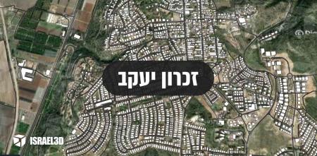 מודל תלת ממדי עירוני של העיר זכרון יעקב