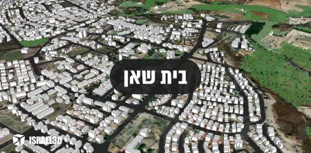 מודל תלת ממדי עירוני של בית שאן