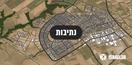 מודל תלת ממדי עירוני של העיר נתיבות