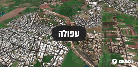 מודל תלת ממדי עירוני של העיר עפולה