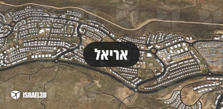 מודל תלת ממדי עירוני של היישוב אריאל
