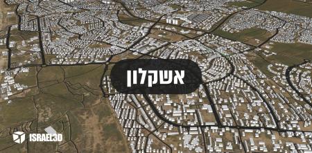 מודל תלת ממדי עירוני של העיר אשקלון