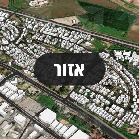מודל תלת ממדי עירוני של אזור