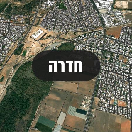 מודל תלת ממדי עירוני של העיר חדרה