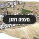 מודל עירוני תלת ממדי עירוני של מצפה רמון מבית ISRAEL3D
