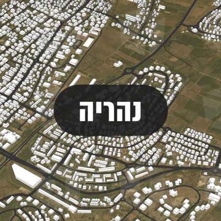 מודל תלת ממדי עירוני של העיר נהריה