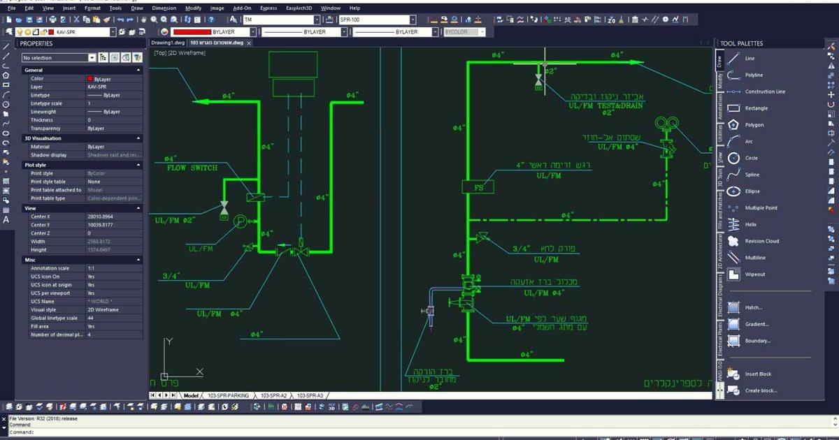 תמונת מסך תכנת שרטוט במחיר נמוך תחליף לאוטוקאד ProgeCad