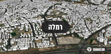 מודל תלת ממדי עירוני של העיר רמלה