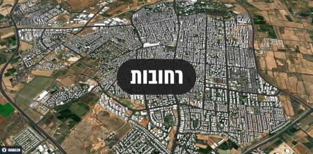 מודל תלת ממדי עירוני של העיר רחובות