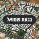 מודל תלת ממדי עירוני של העיר גבעת שמואל