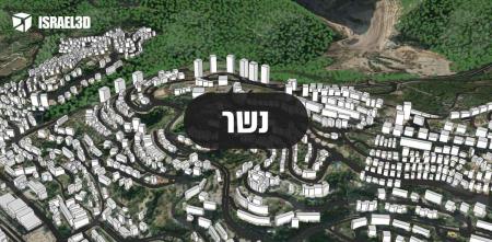 מודל עירוני תלת ממדי של העיר נשר