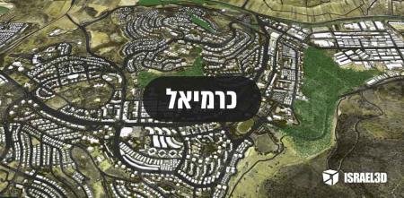 מודל עירוני תלת ממדי של העיר כרמיאל
